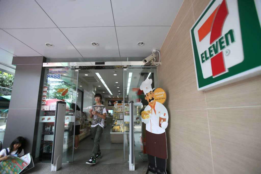 7-Eleven Holiday Hours & Location Near Me | US Holiday Hours